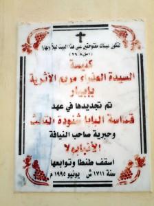 Celebrating the Lady at Ebiar (3)