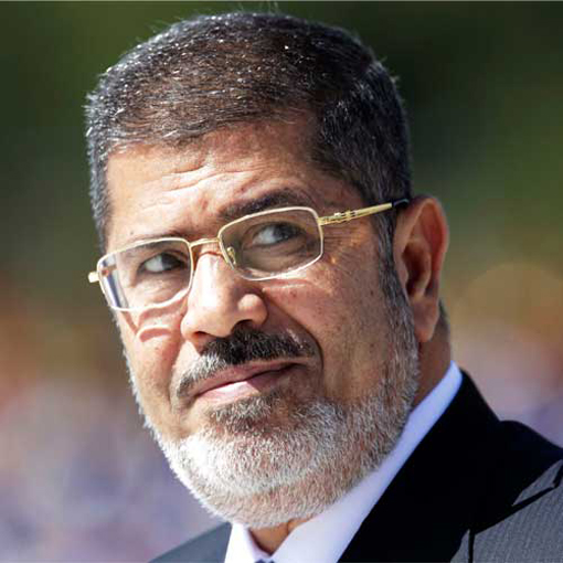 Former President Muhammad Mursi And Mb Leaders Sentenced To