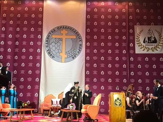 Pope Tawadros wins prize for unity of Orthodox nations
