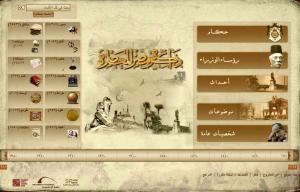 Bibliotheca Alexandrina receives stamp collection1
