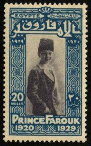 Bibliotheca Alexandrina receives stamp collection2
