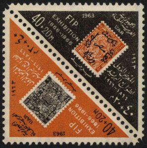 Bibliotheca Alexandrina receives stamp collection3