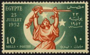 Bibliotheca Alexandrina receives stamp collection4