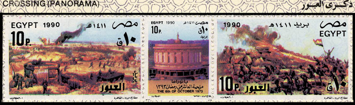 Bibliotheca Alexandrina receives stamp collection5