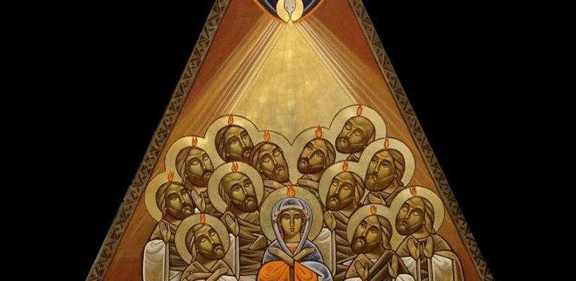 Happy Pentecost