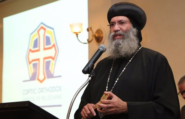 Bishop Suriel Associate Professor at University of Divinity