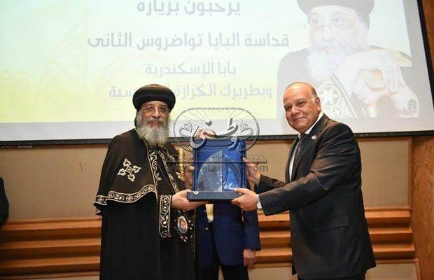 Pope Tawadros visits children's cancer hospital 57357