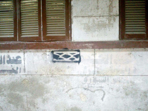 Copts terrified of strange signs on their doors