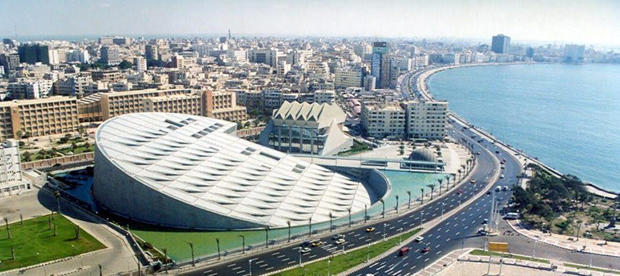 Bibliotheca Alexandrina for better educator