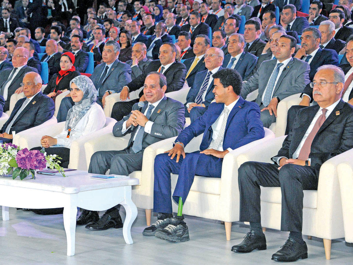 2. Egypt's youth conference