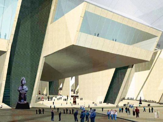 grand_egyptian_museum