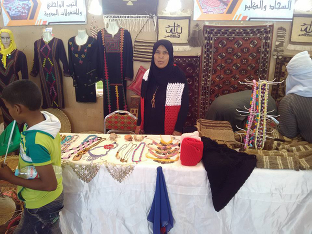In pictures: Wadi al-Gedid celebrates its National Day