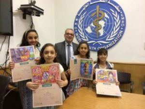 Egypt child winners of WHO annual competition