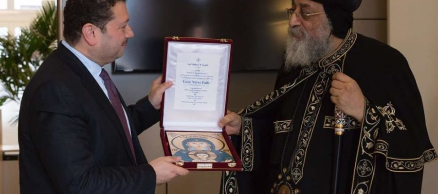 Pope Tawadros visits Copts in Austria, interreligious dialogue centre