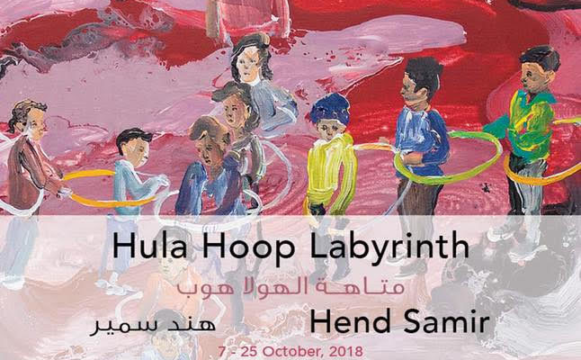 Hula Hoop Labyrinth in Cairo