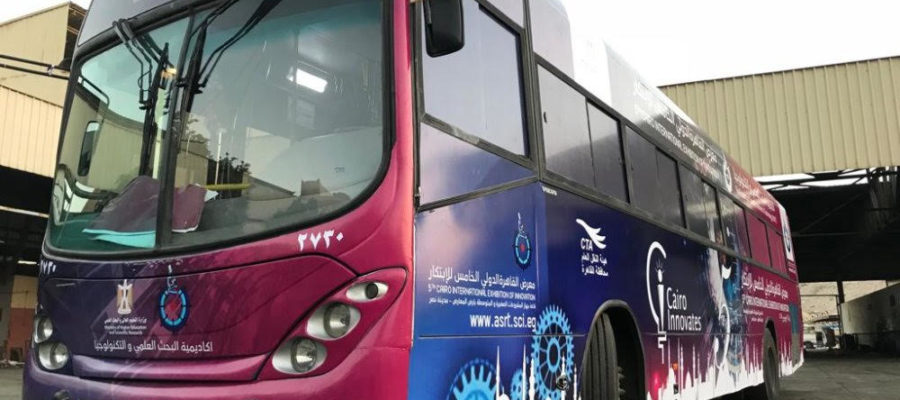 Innovation exhibition on Cairo buses
