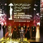 The Cairo International Film Festival.. At the ripe age of 40