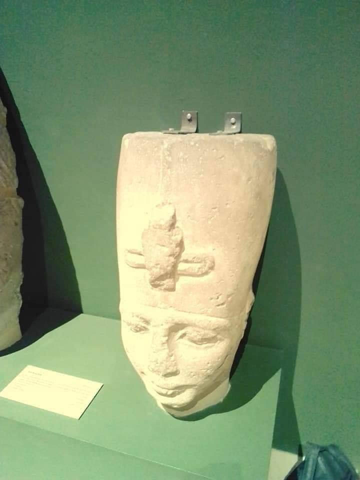 Sohag Museum scandal: Antique bust nailed to wall?