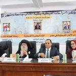 Damanhour University hosts Coptic Studies Conference
