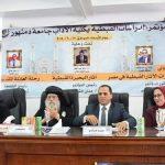 Damanhour University hosts Coptic Studies Conference