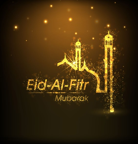 Happy Eid Al Fitr Watani