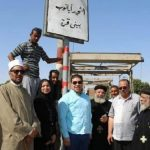 Bridge named after Coptic soldier killed in Daesh attack