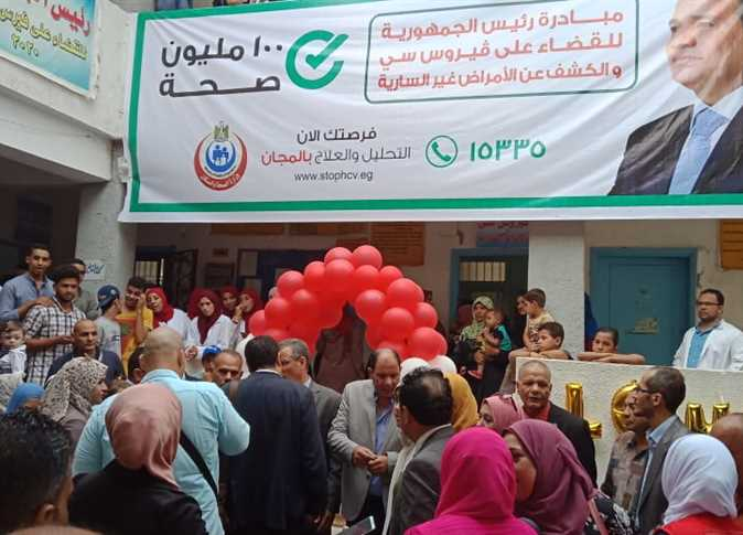 New healthcare insurance system Covers Egyptians one and all