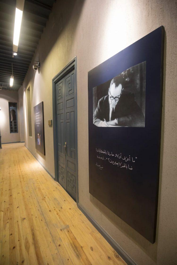 Naguib Mahfouz: Tribute to an extraordinary ordinary man