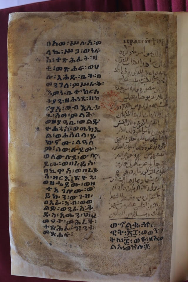 BnF Coptic manuscripts on catalogue
