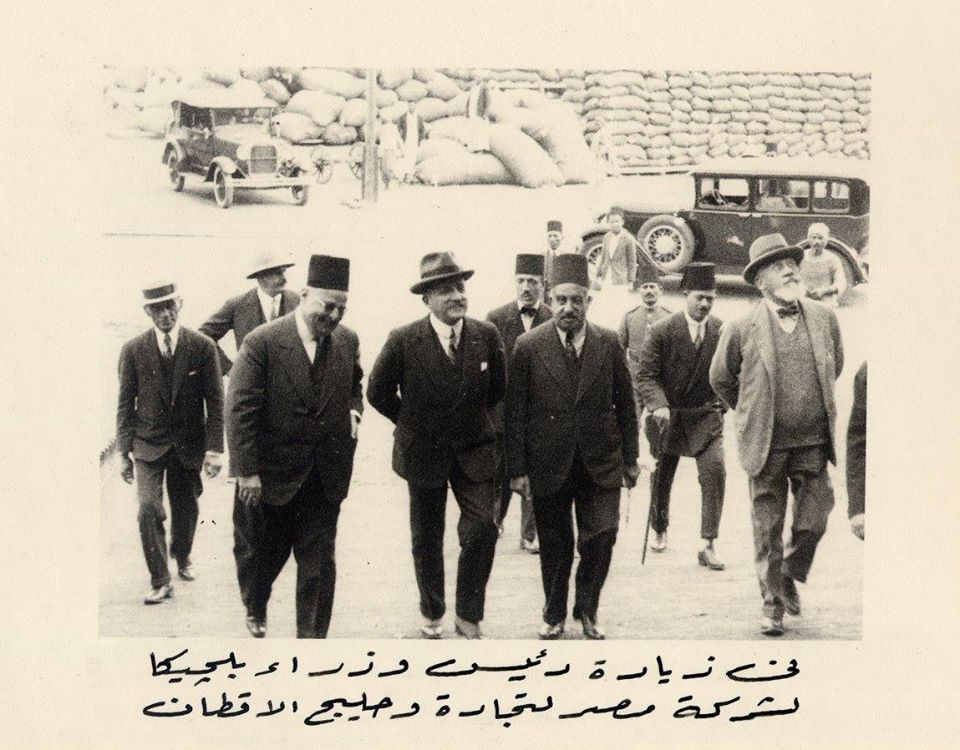 Talaat Harb celebrated.. Remembering the Pasha