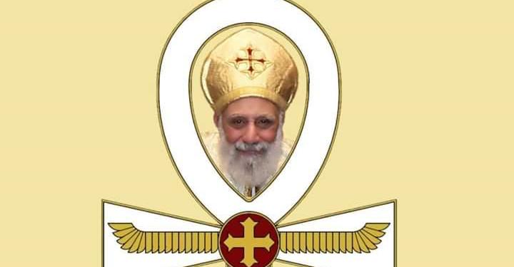 In memory of Fr Pigol (1935 – 2020)