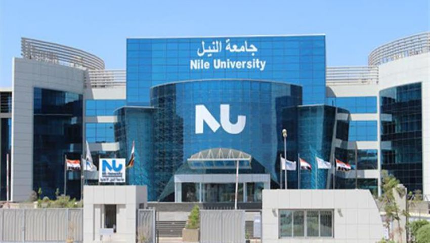Four new national universities bring quality education closer to home