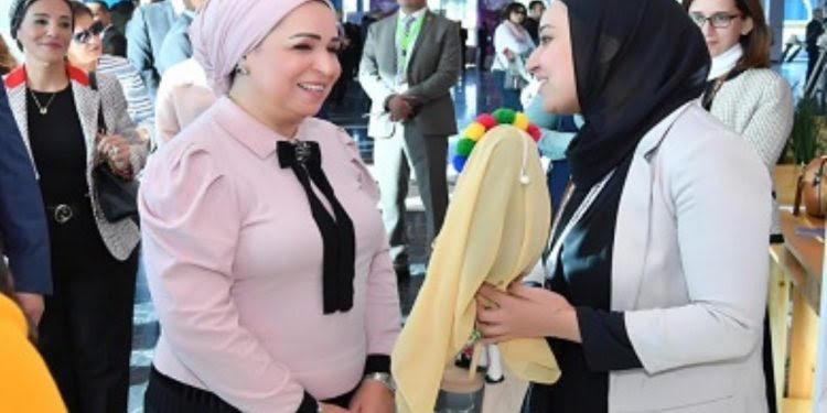 3rd edition of WYF at Sharm al-Sheikh: The young.. Key to global security