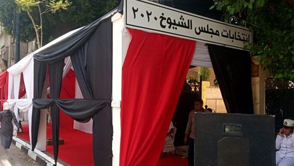 Egypt gets its Senate