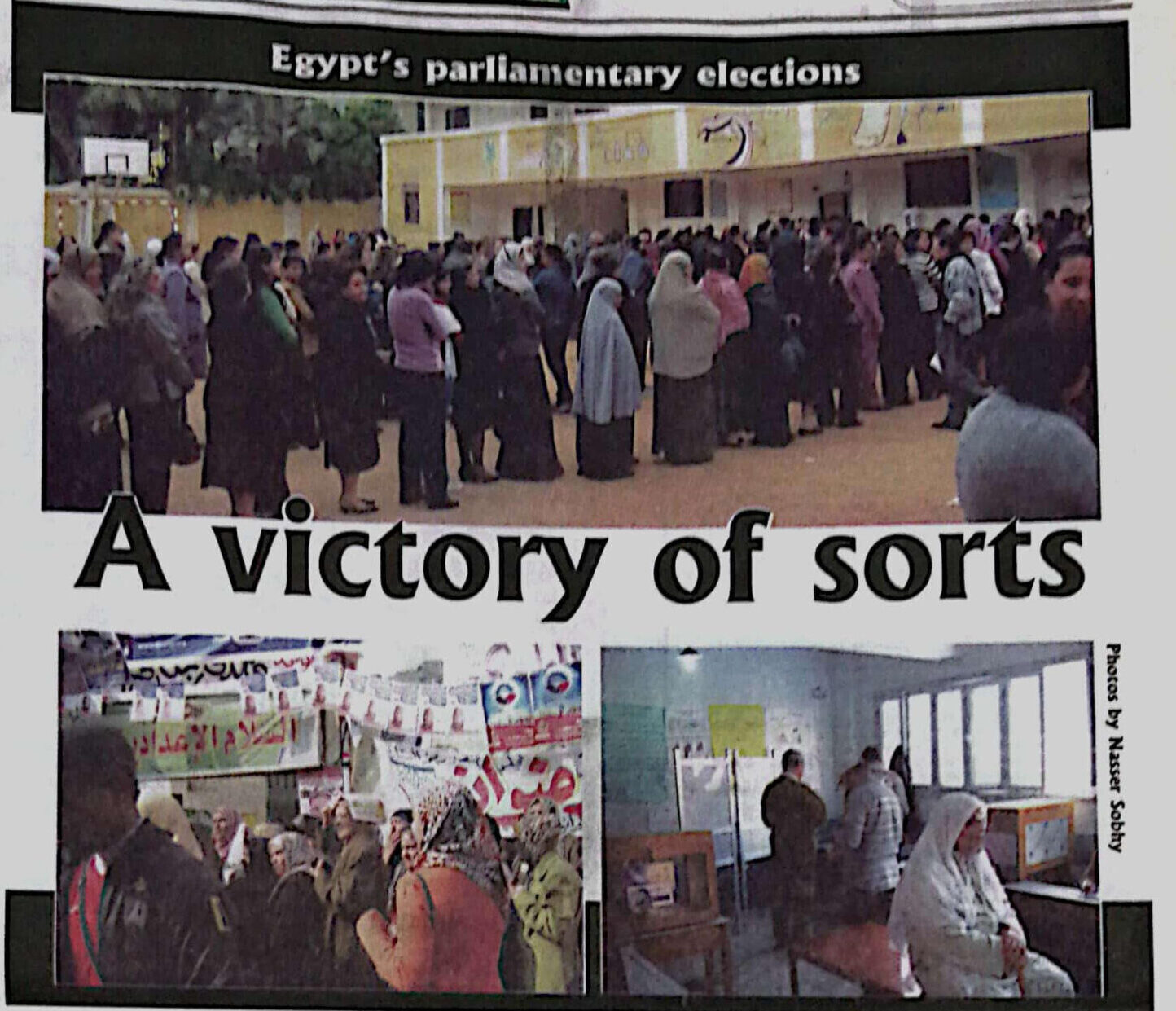 Egypt's 2011 Arab Spring: Destroying a homeland?