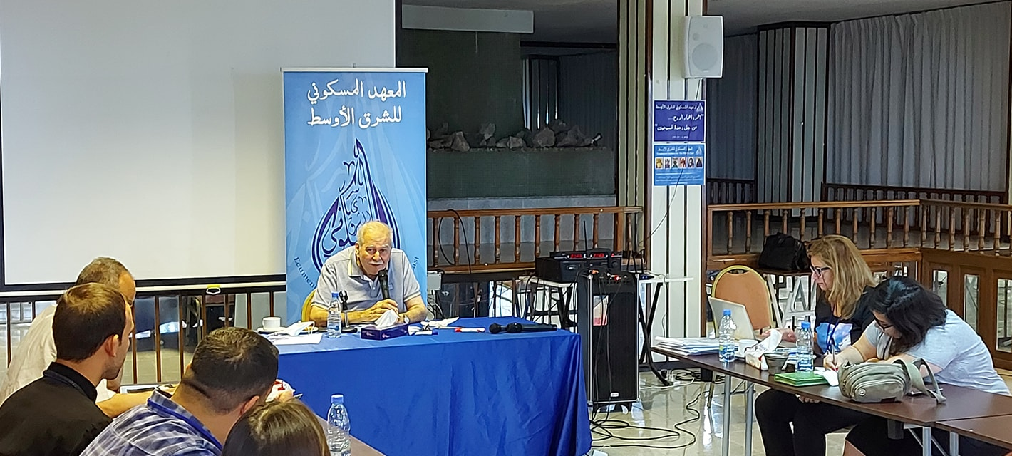 6th academic session of Middle East ecumenical institute: Love, knowledge, prayer